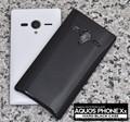 <オリジナル商品製作用>AQUOS PHONE Xx 203SH(アクオスフォン)用ハードブラックケース
