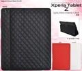 <タブレット用品>Xperia Tablet Z SO-03E(エクスぺリア タブ)用キルティングレザースタンドケース