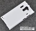 <オリジナル商品製作用> ARROWS NX F-06E(アローズ)用ハードホワイトケース