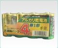 【安心・長持ちパワー】単1形アルカリ乾電池   お買い得4本パック