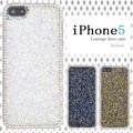 <スマホケース>ストーンが輝く! iPhone SE/5s/5専用ひし形ストーンデコケース!