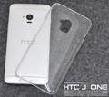 <オリジナル商品製作用>HTC J(エイチティシ− ジェイ) One HTL22用ハードクリアケース
