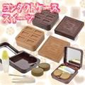 【4種】スイーツコンタクトレンズケース/チョコ/キャラメル/クッキー/カラコン/ソフト/ハード/携帯