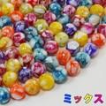 【30%OFF】【天然石 連】シェル丸珠 一連(カラフルシェルφ10mm、14色)【天然石 シェル】