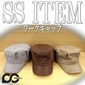 【春夏新作】★3カラー 2サイズ展開♪  HATENA ホップサックタックワークキャップ  11028