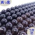 【30%OFF】【天然石 連】★モリオン(黒水晶) 一連うす色【天然石 モリオン】