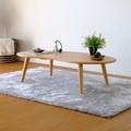 テーブル 幅120cm(ナチュラル)【MO-09】