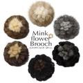 お花が可愛いミンクファーフラワーブローチ【毛皮 コサージュ】リアルファー