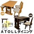 ATOLL ダイニングテーブル・ベンチ・回転チェア(2脚入り) DBR/LBR