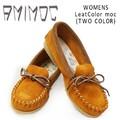 ☆即納☆ AMIMOC【アミモック】WOMEN'S LEATCOLOR MOC (TWO COLOR)レディース ツートーン