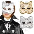 いたずらキャットと戯れて…猫の仮面☆キャットマスク【仮装/コスプレ/クリスマス】
