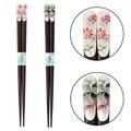 ■天宝花さと箸 21cm(2種)