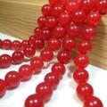 【30%OFF】【天然石 連】レッドカーネリアン 一連(紅玉髄)(φ8mm-20mm)【天然石 カーネリアン】