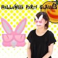 【直送可】【送料無料】パーティーメガネ ベビーウサギ【ハロウィン】