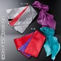 【和装】和柄衣装のアクセントに!★リバーシブル帯(スカーフ付き)★【セール対象外】