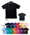 UVカット【SS〜3L】ベーシックラインポロシャツ/14色【オリジナル・ユニフォームにお勧め!】