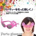 【直送可】【送料無料】パーティーメガネ フェアリー