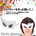 【直送可】【送料無料】パーティーメガネ オペラ