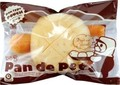 【ホワイトデー】【かわいいポーチ】Pan de Pet(パンデペット)〜カメロン〜