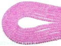 【丸ビーズ】ピンククラッシュレインボー (3A) 4mm (数量限定商品)