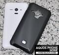 <オリジナル商品製作用>AQUOS PHONE SERIE SHL22(アクオスフォン)用ハードブラックケース
