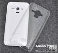 <オリジナル商品製作用>AQUOS PHONE SERIE SHL22(アクオスフォン セリエ)用ハードクリアケース