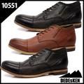 【DEDESKEN デデスケン】本革ショートブーツ 10551<本革カジュアルブーツ>