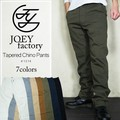 ★【JOEY FACTORY】テーパードチノパンツ