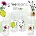【greenland】グリーンランド ボディーバター