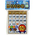 【イベント・お祭り】『ビンゴカード50』 ビンゴゲーム