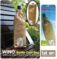 『WINE'O COOL BAG』ワインも1本まるまる入る保冷バッグ (紙袋風)
