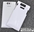 <オリジナル商品製作用>DIGNO DUAL 2 WX10K(ディグノ デュアル)用ハードホワイトケース