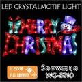 LEDクリスタルMCタイトル WG-3310 スノーマン クリスマスに