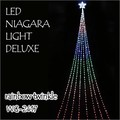 LEDナイアガラライトDX WG-2417 レインボートゥインクル クリスマスに
