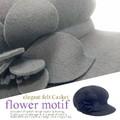 ☆NEW!★モコモコフォルム&フラワーモチーフ♪エレガントなフェルト帽★TrendyPoint
