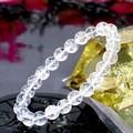 【30%OFF】【天然石ブレスレット】クラック水晶(8mm)ブレス【天然石 クラック水晶】