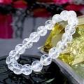 【30%OFF】【天然石ブレスレット】クラック水晶(10mm)ブレス【天然石 クラック水晶】