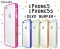 <スマホケース>キラキラのラインストーン♪ iPhone SE/5s/5用 デコバンパー