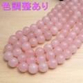 【30%OFF】【天然石 連】各種φ3mm丸珠 一連【天然石 水晶】