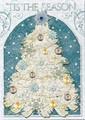 PUNCH STUDIO    クリスマスカード 3Dレイヤー <ツリー×オーナメント>