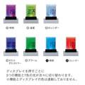 【モノトーン雑貨】7カラーチェンジャブルクロック -1010FAV