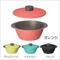 【オシャレなカラーとユニークフォルムの鍋です】 EAトCOシリーズ Nabe(ナベ)