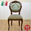 ★歳末SALE特価★【極上イタリア家具!】ATTICA・BTフィレンツェ ダビンチチェアー