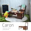 【送料無料】Caron(カロン)ローデスク ドレッサー(90cm幅)BR