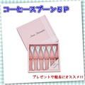 171-402 アンナマリオネット コーヒースプーン5本セット【お買い得カトラリー】