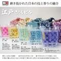 江戸キャンドル カラーキャンドル 大正浪漫硝子 kou×伝統工芸 江戸ガラス 手拭ハンカチ 日本製