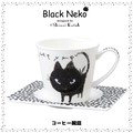 Blackネコ コーヒー碗皿