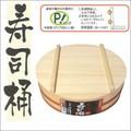 【これからのシーズンに!】 蓋付寿司桶 (30・33・36cm)