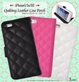 <スマホケース>高級感溢れるiPhone SE/5s/5用キルティングレザーケースポーチ