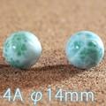 【30%OFF】【天然石 ビーズ】ラリマー 4A級 φ15.5mmバラ売り(ビーズ)【天然石 ラリマー】